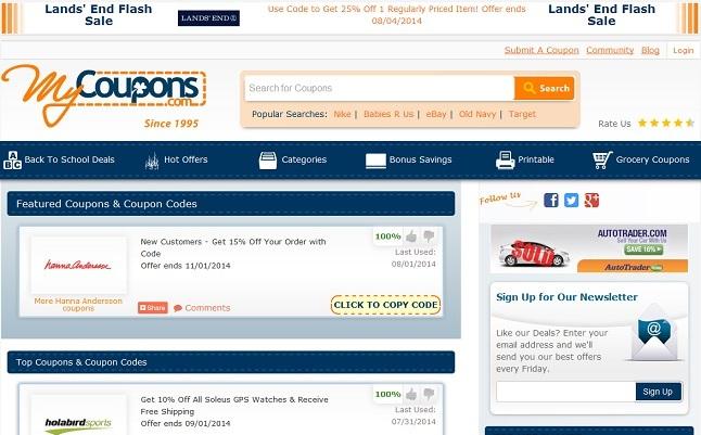 Mycouponsのサイト画面