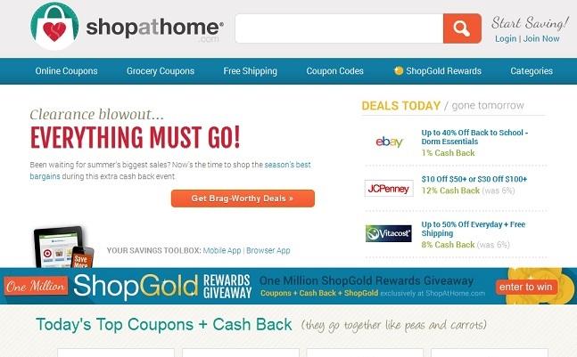 shopathomeのサイト画面
