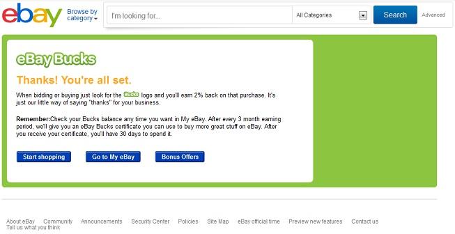 eBay Bucks登録成功画面