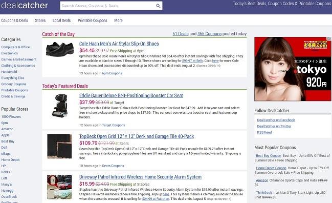 dealcatcherのサイト画面
