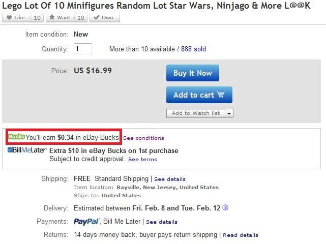 eBay Bucksポイント確認画面