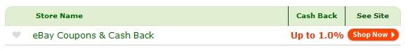 EbatesのeBayのキャッシュバック率