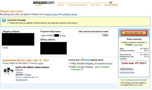 amazon.com商品購入確認画面