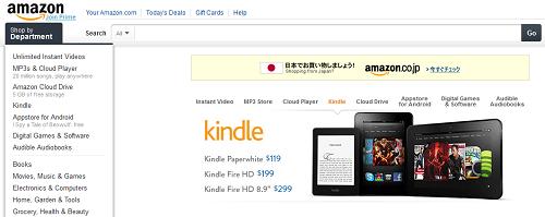 amazon.comトップ画面
