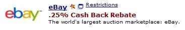 ebayキャッシュバック率