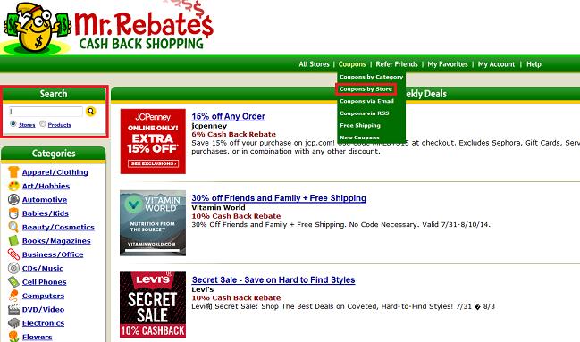 mr.rebatesのストア検索画面