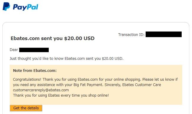 EbatesからPaypalへの送金完了メール画面